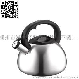 潮州市食品级鸣音水壶