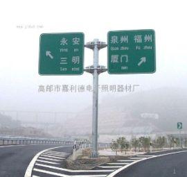 高速公路交通標志杆 反光交通標志杆 揚州標志杆廠家