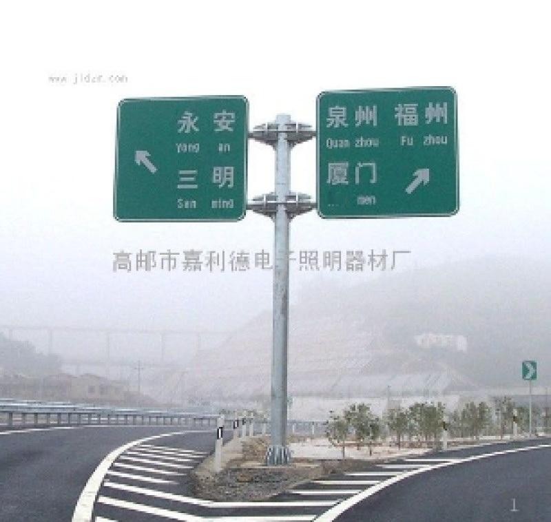 高速公路交通標誌杆 反光交通標誌杆 揚州標誌杆廠家