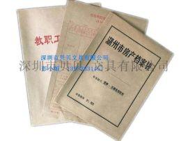 全国定制牛皮纸档案袋厂家