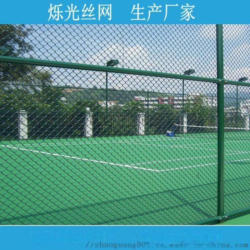 体育场围网在操场上作用 绿色围网体育场护栏网