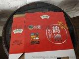 礼品包装设计-包装设计制作-酒盒包装设计