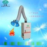 山東華晨環保工業煙霧淨化器 移動式焊接煙塵除塵器