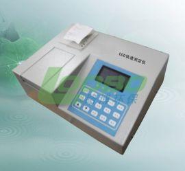 LB-200便攜一體式COD測定儀 帶打印機