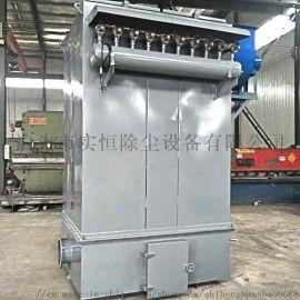山西大同石料厂除尘器实恒HMC64脉冲单机除尘器