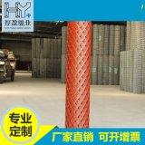 廠家現貨紅色菱形重型鋼板網拉伸壓平鋼笆片菱形網