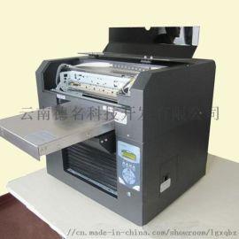 博易创纺织袜子图案印花机,个性袜子logo打印机
