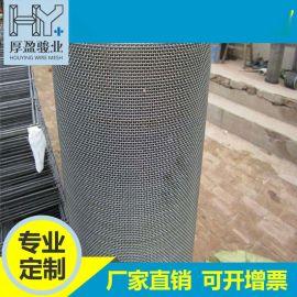 不锈钢筛网金属装饰轧花网 定制不锈钢金属养猪轧花网