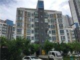 郴州市房屋检测公司|中政建研|房屋鉴定哪家好