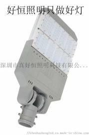 西安模组路灯大功率/led模组路灯厂家/航空铝模组路灯