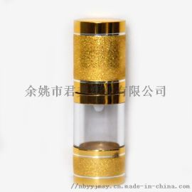 30ml滚金砂真空瓶 化妆品瓶 厂家直销