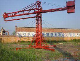 15米框架混凝土电动布料机