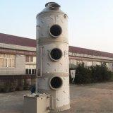 [九江长德] 喷淋塔 洗涤塔 尾气吸收塔
