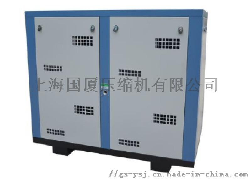 【国厦品质】150公斤_200公斤空压机品质永恒