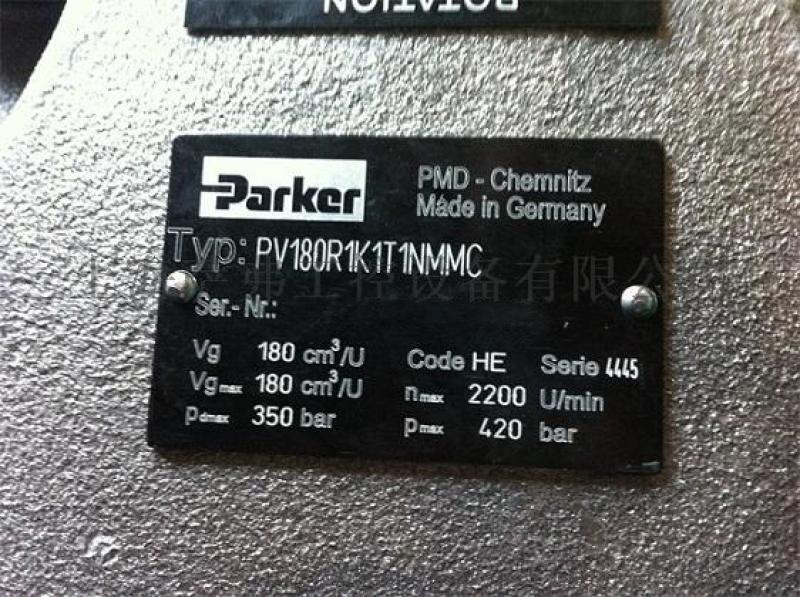 PV180R1K1T1NMMC现货