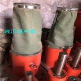 液壓緩衝器多種型號可定製 行車起重機用液壓緩衝器