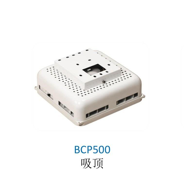 飞利浦LED油站灯Mini500**代罩棚灯