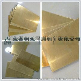 环保H62黄铜板 加工装饰黄铜板打孔折弯固定裁剪