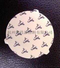 供应瓶口密封/多层复合铝塑封口垫片