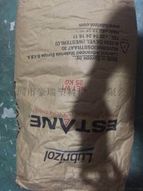TPU5778,油墨TPU料,喷涂油墨级TPU,喷涂油漆PU聚氨酯树脂