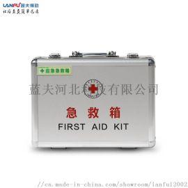 车载家庭铝合金药箱医院蓝夫LF-16027急救箱