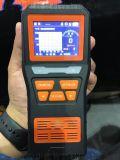 激光甲烷遥测仪(天然气)