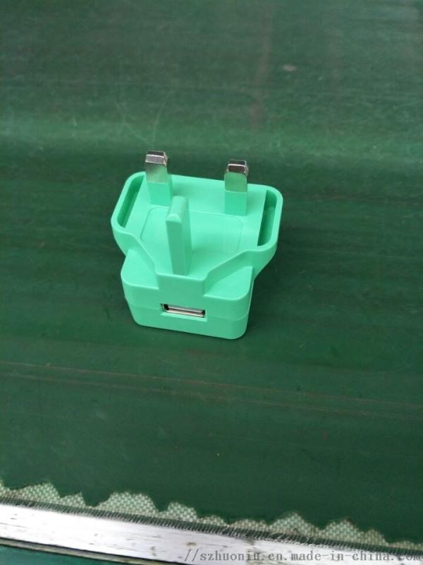 英規USB充電器,彩色充電器5V2A,生產廠家