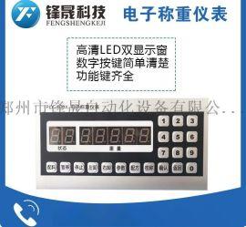PLY-800X搅拌站真石漆灌装秤称重仪表