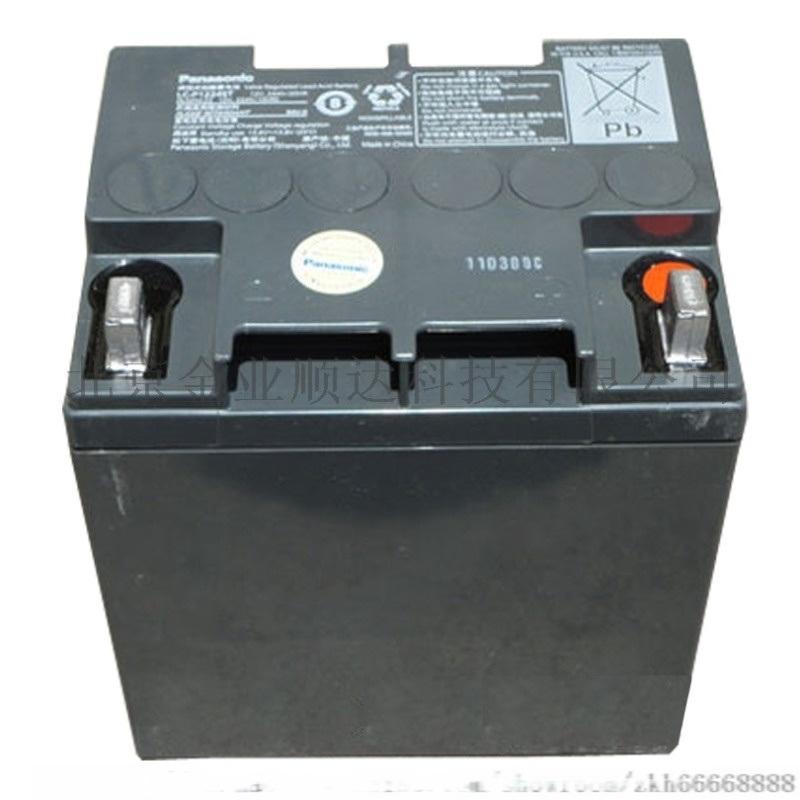 松下蓄電池LC-P1265廠家促銷代理