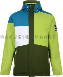 佛山滑雪服厂家 滑雪服厂家定制-思诺华服饰