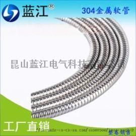 M25-AD21.2双扣包塑金属软管