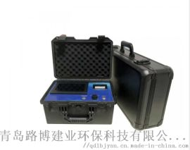LB-7026便携式油烟检测仪 内置 电池