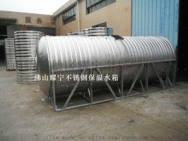 不锈钢水罐 卧式304不锈钢水塔 圆形不锈钢水箱