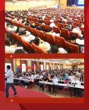 郑州一级建造师资格证考试培训