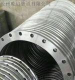 乾启厂家批发碳钢平焊法兰 Q235B法兰盘 DN15-DN1000