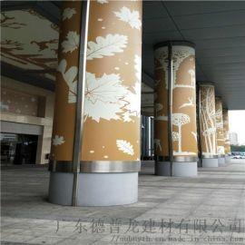 广西河池铝单板-包柱铝单板【圆弧铝单板】