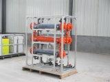 大型次   發生器廠家/自來水廠消毒設備