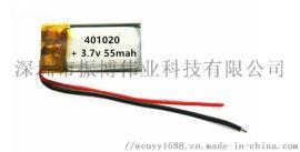 401020陀螺电池55mAh,蓝牙耳机 电池振博