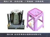 台州很火的 注射圆凳子模具加工定制