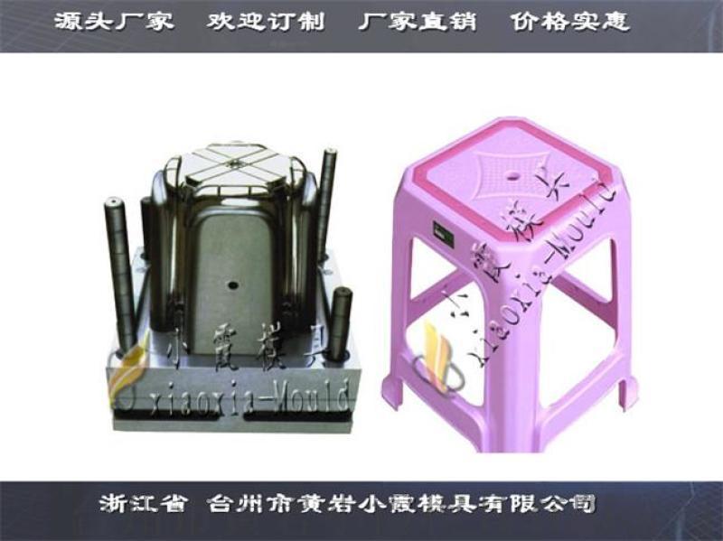 台州很火的 注射圓凳子模具加工定製