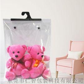 pvc礼品袋生产厂家