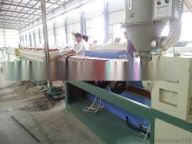 PPR室内冷热供水管生产线