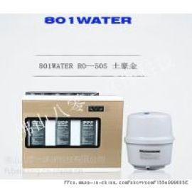 净水器金色精品系列RO——50S家用反渗透纯水机