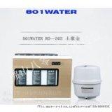 淨水器金色精品系列RO——50S家用反滲透純水機