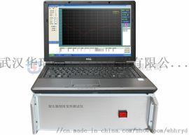 变压器变压器绕组变形--电力变压器绕组变形测试仪