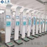 折叠式超声波身高体重测量仪 郑州上禾SH-500A