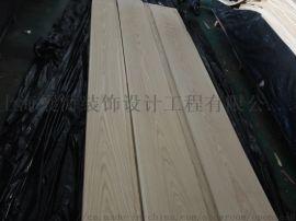 厂家直供北美天然木皮白橡山纹室内家具装饰木质贴皮