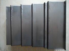 直销钢板导轨防护罩  带拉筋不锈钢板防护罩