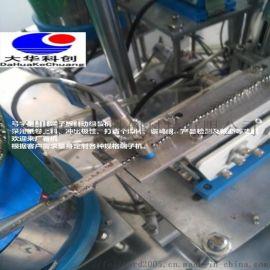 定制直板端子板自动组装机 扬声器喇叭组装机