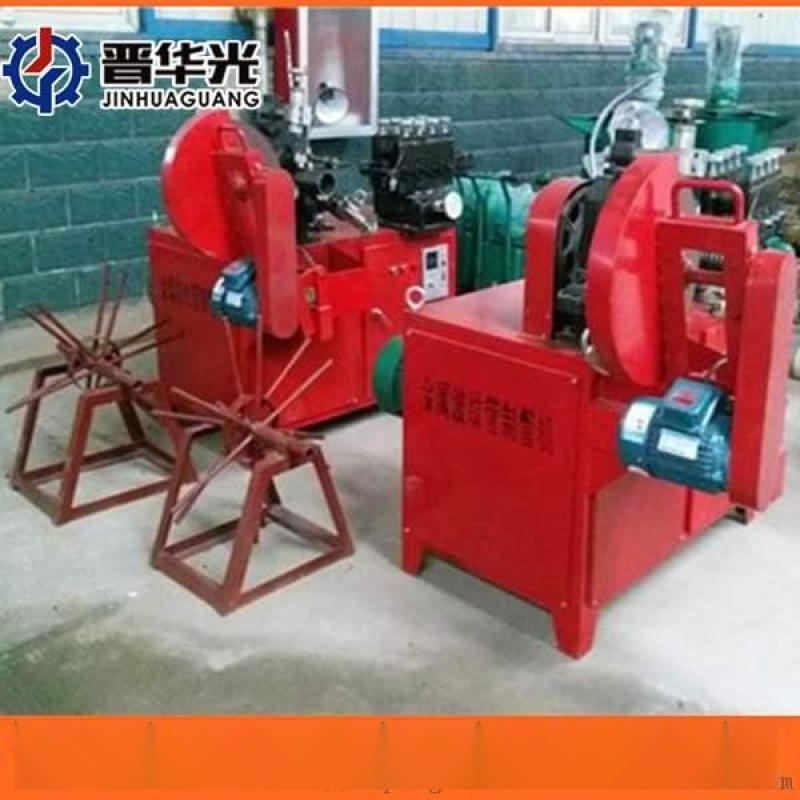 昭阳市可调速金属波纹管制管机ZG-135预应力波纹管制管机厂家直销